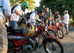 Line up moto