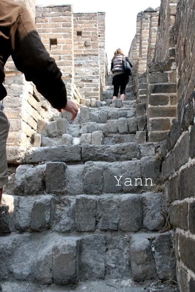 Narrow steps great wall of china