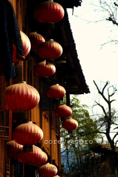 Lanterns fortune china