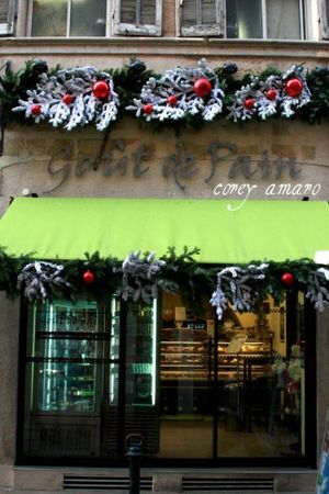 Bakery in France at christmas