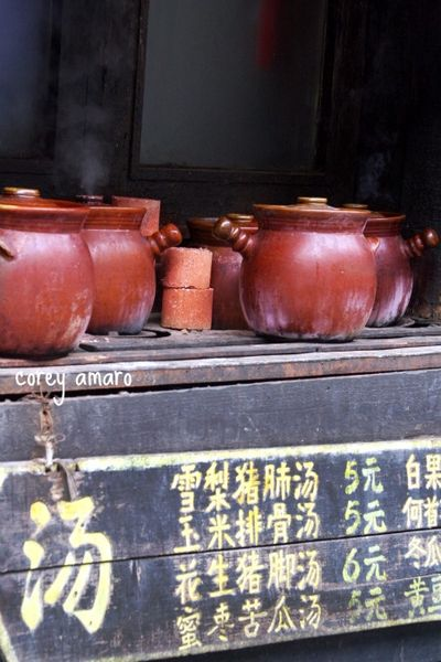 Clay pots cookery yangshuo