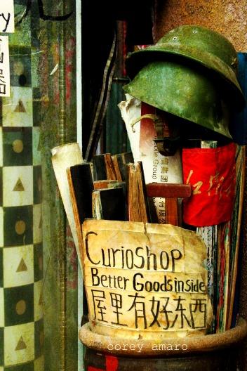 Curioshop beijing