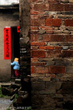 China, fullitown