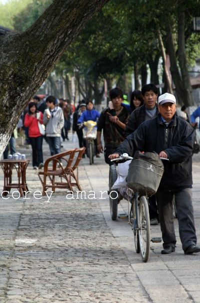 Bicycles china