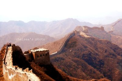 Following the great wall of china