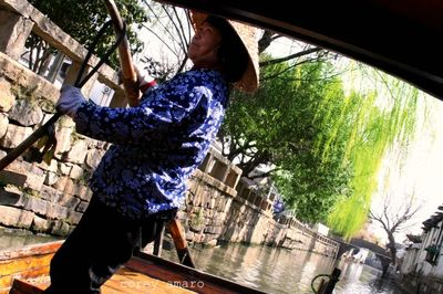 Singing on the suzhou river