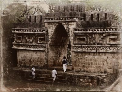 Mayan ruin mexico
