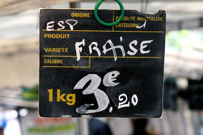 French-market-sign