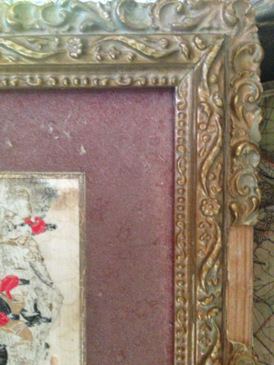French Silk Ribbon Framed